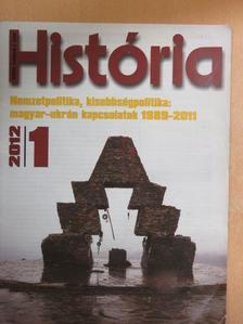 Fedinec Csilla - História 2012/1. [antikvár]