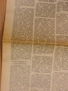 Csőregh Éva - Pedagógusok Lapja 1970. (nem teljes évfolyam) [antikvár]