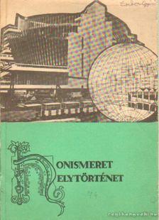 Sipos Péter - Honismeret - helytörténet 1974. [antikvár]
