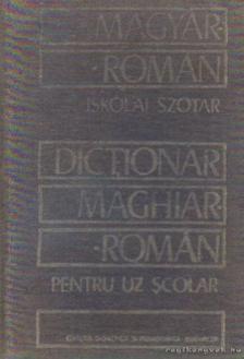 KELEMEN BÉLA - Magyar-román iskolai szótár [antikvár]