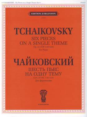 Tchaikovsky - SIX PIECES ON A SINGLE THEME OP.21 (CW 118-123) FOR PIANO