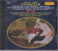 KÁLMÁN & LEHÁR - OPERETTA-EXCERPTS CD ZENTAI A.,HÁZY E.,RÁTONYI R.,SIMÁNDY J.,TOKODY I. &