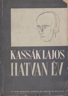 Kassák Lajos - Hatvan év összes versei [antikvár]