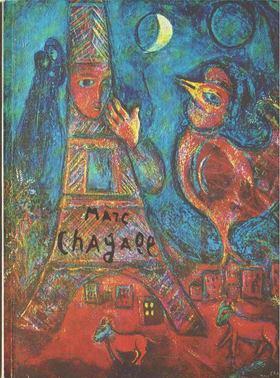 NÉRAY KATALIN - Marc Chagall kiállítása [antikvár]