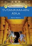 Mindentudók klubja 1.- Tutankhamon átka