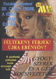 KULCSÁR ÖDÖN - Mi Világunk 1988/3. szám [antikvár]