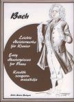 J. S. Bach - KEZDŐK ZONGORAMUZSIKÁJA - BACH, VÁLOGATTA ÉS KÖZREADJA CSURKA MAGDA