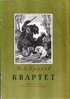 Ivan Andrejevics Krilov - A kvartett (orosz) [antikvár]