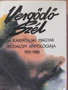 Balla D. Károly - Vergődő szél [antikvár]