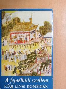 Cseng Ting-jü - A fejnélküli szellem [antikvár]