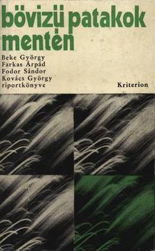 Beke György, Kovács György, Farkas Árpád, Fodor Sándor - Bővizű patakok mentén [antikvár]