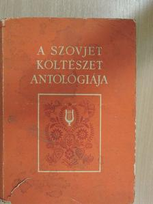 Aali Tokombajev - A szovjet költészet antológiája [antikvár]