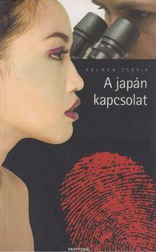 KÁLMÁN ZSÓFIA - A Japán kapcsolat [antikvár]