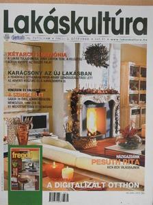 Bors Edit - Lakáskultúra 2005. december [antikvár]
