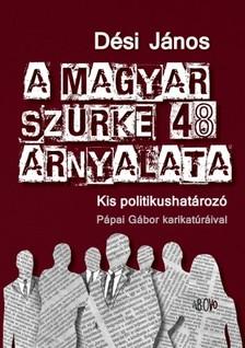 Dési János - A magyar szürke 48 árnyalata - Kis politikushatározó  [eKönyv: epub, mobi]