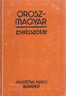Szabó Miklós - Orosz-magyar zsebszótár [antikvár]