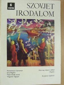 Anatolij Csernouszov - Szovjet Irodalom 1976/6. [antikvár]