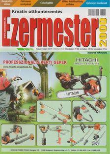 Perényi József - Ezermester 2008/03 március [antikvár]