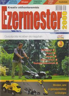 Perényi József - Ezermester 2007/05. május [antikvár]