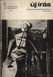 JUHÁSZ FERENC - Új Írás 1980. 1-12. számok I-II. kötet [antikvár]