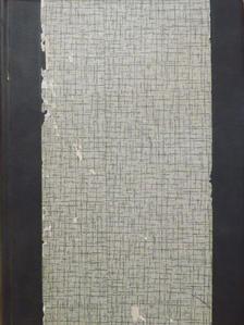 Kovács László - Orvosi Hetilap 1980. július-december (fél évfolyam) [antikvár]