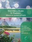 Chan Marina - First Chinese Reader for Beginners [eKönyv: epub, mobi]