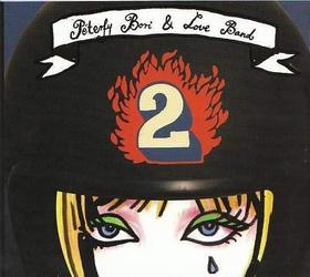 PÉTERFY BORI & LOVE BAND - 2 - CD -