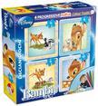 40704 - Disney Classic 4 az 1-ben puzzle 4 db 16*16 cm méretű puzzle filctollakkal