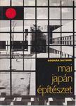 Bognár Botond - Mai japán építészet [antikvár]