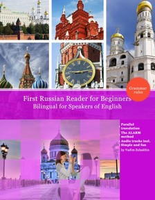 Zubakhin Vadim - First Russian Reader for Beginners [eKönyv: epub, mobi]