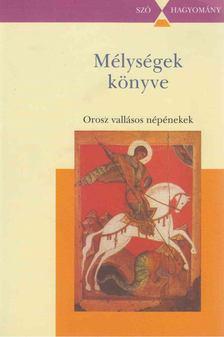 Kámán Erzsébet - Mélységek könyve [antikvár]
