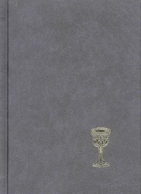 Református énekeskönyv (középméretű)