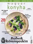 Magyar Konyha - Magyar Konyha - 2019. november (43. évfolyam 11. szám)