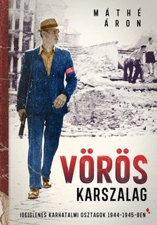 Máthé Áron - Vörös karszalag - Ideiglenes karhatalmi osztagok 1944-1945-ben [eKönyv: epub, mobi]