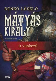 Benkő László - Mátyás király II. - A vaskezű