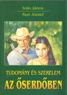 Iván János, Kun József - Tudomány és szerelem az őserdőben [antikvár]