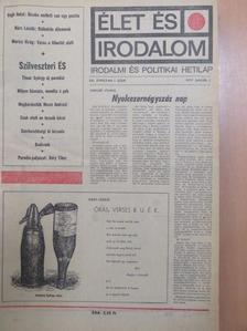 Antal Gábor - Élet és Irodalom 1977. január-december [antikvár]
