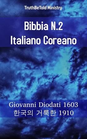TruthBeTold Ministry, Joern Andre Halseth, Giovanni Diodati - Bibbia N.2 Italiano Coreano [eKönyv: epub, mobi]