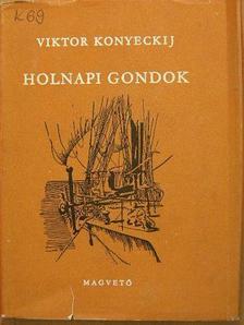 Viktor Konyeckij - Holnapi gondok [antikvár]
