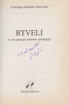 Pete György - Rtveli (dedikált) [antikvár]