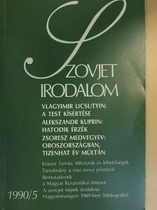 Alekszandr Kuprin - Szovjet Irodalom 1990/5. [antikvár]
