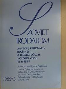 Anatolij Prisztavkin - Szovjet Irodalom 1989/3. [antikvár]