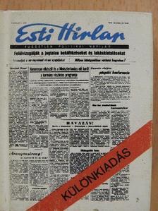 Paizs Gábor - Esti Hírlap (minikönyv) [antikvár]