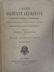 Arany János - A magyar költészet kézikönyve V. (töredék) [antikvár]