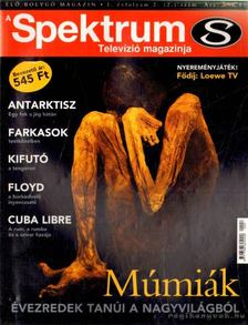 Fejes Imre - Élő bolygó magazin I. évf. 2. szám [antikvár]