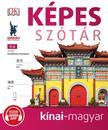 P. Márkus Katalin (szerk.) - Képes szótár kínai-magyar (audio alkalmazással)