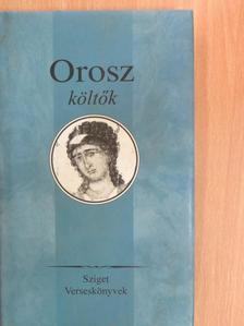 Afanaszij Fet - Orosz költők [antikvár]
