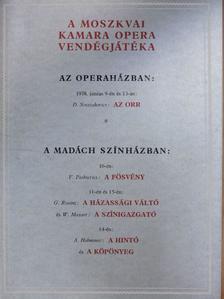 A. Holminov - A Moszkvai Kamara Opera vendégjátéka [antikvár]