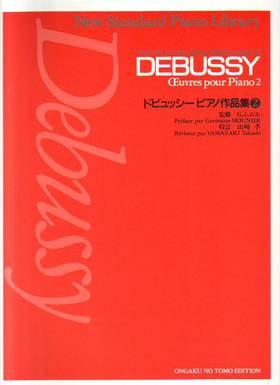 DEBUSSY - OEUVRES POUR PIANO 2: PRÉLUDES 2eme LIVRE (TAKASHI YAMAZAKI)