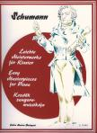 Schumann, Robert - KEZDŐK ZONGORAMUZSIKÁJA - SCHUMANN